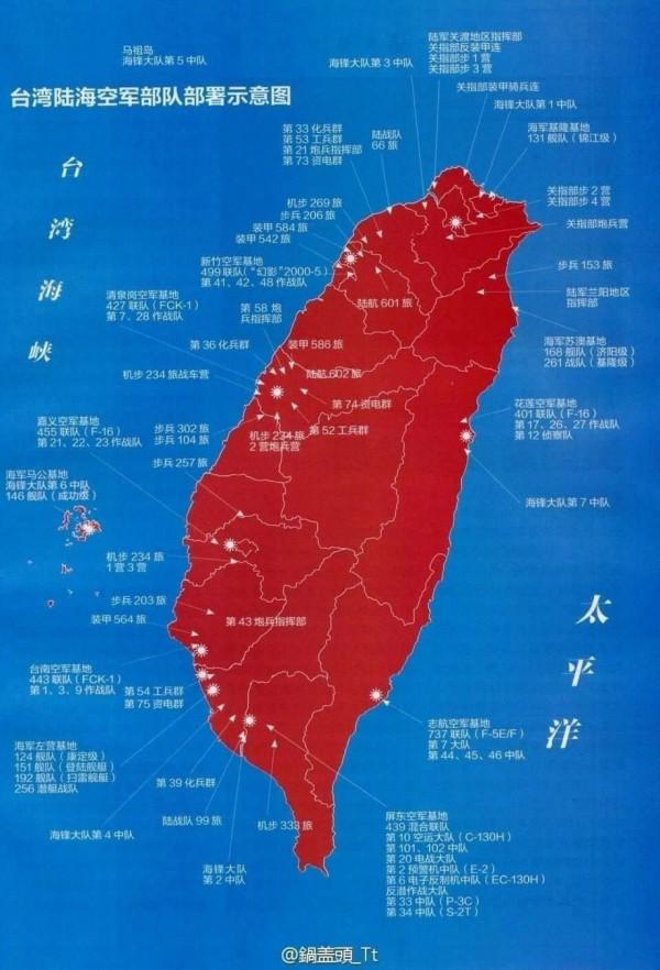 類似的台灣軍力部署圖並不少見,先前網路上也流傳台灣本島各地的軍事基地部署圖。(翻攝自微博)