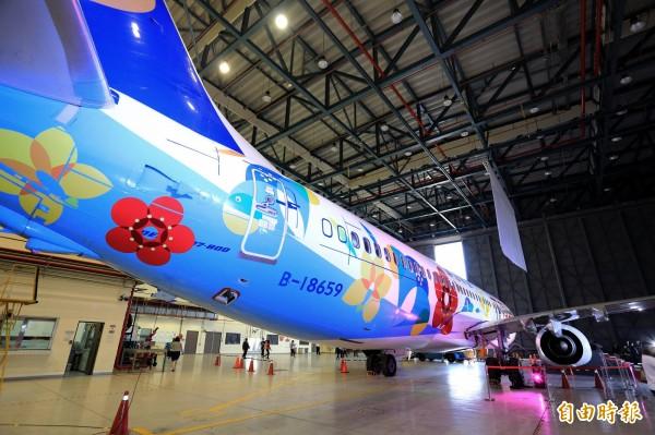 華信航空今首航日本名古屋,圖為「花現台中」彩繪機。(資料照,記者李忠憲攝)