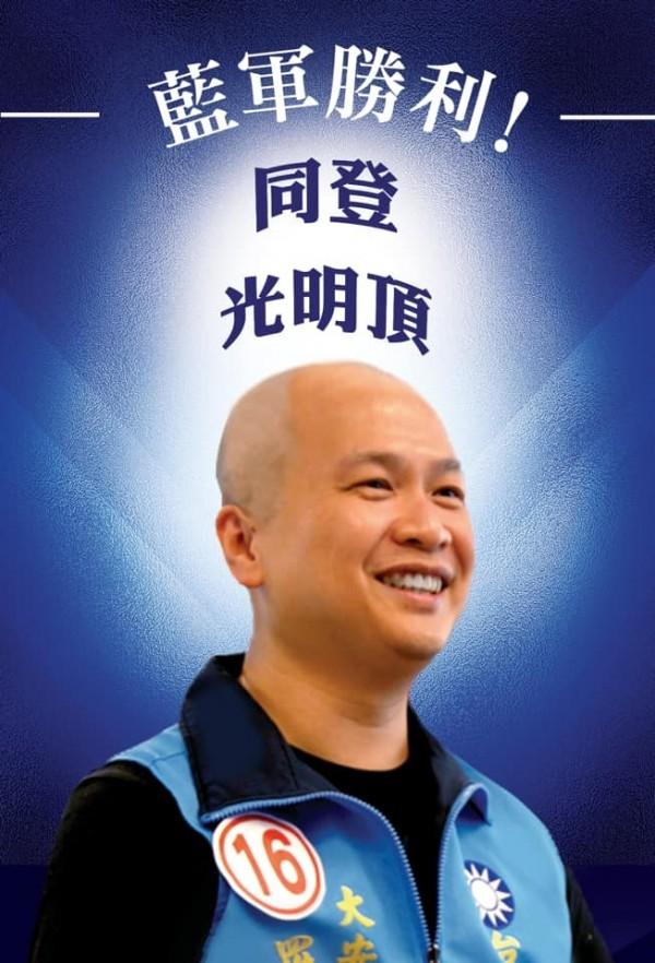 羅智強剛當選台北市議員,就宣布要「四階段參選總統」,誓言改造國民黨。(圖取自羅智強臉書)