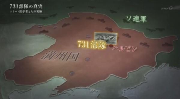 舊日本帝國陸軍在占領滿洲期間進行生物戰和人體實驗研究。(圖擷自YouTube)
