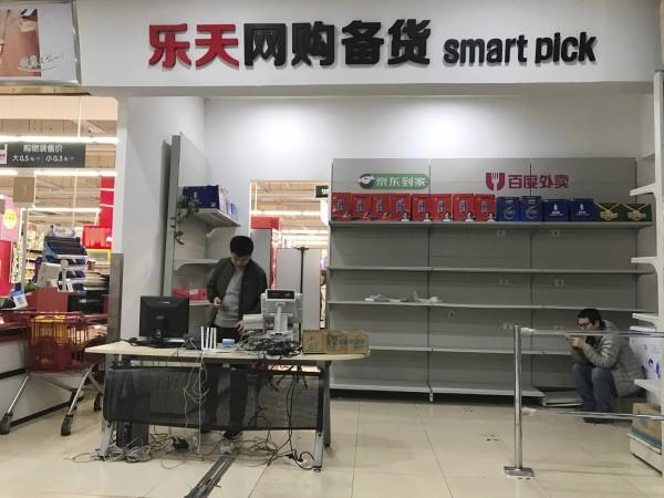 南韓樂天購物,將上海地區超市賣給中國業者利群集團,該消息於週五股票交易時間內宣布後,樂天股價竟上漲1.7%。(美聯社)