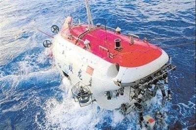 中國載人潛水艇蛟龍號在1次超過7000公尺載人下潛的試驗當中,曾經中斷通訊近1小時。(圖擷自科技日報)