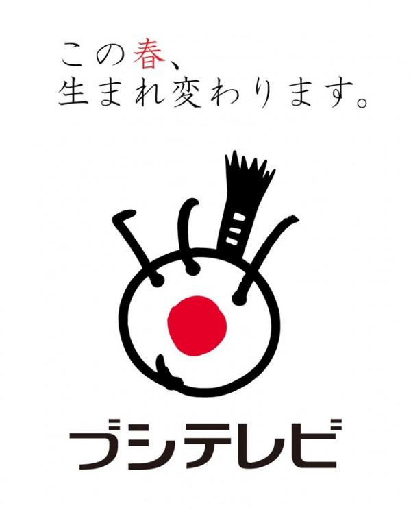 日本「富士電視台」在愚人節宣布,將改名成「武士電視台」,台標也改成武士頭的樣子。(圖擷自富士電視台臉書)