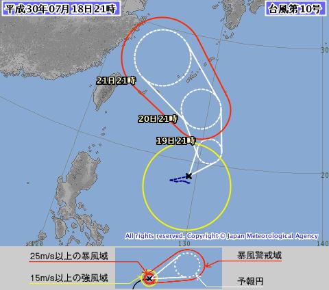 根據日本氣象廳指出,原先位於鵝鑾鼻東方的熱帶性低氣壓已增強為今年第10號颱風「安比」。(圖擷取自日本氣象廳)
