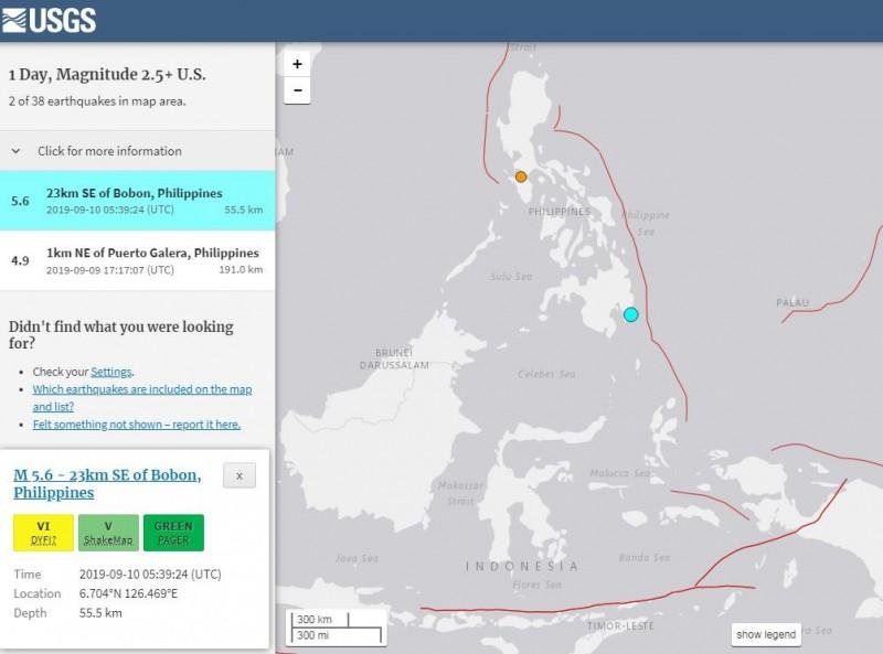 菲律賓今天下午發生芮氏規模5.6強震。(擷取自USGS)