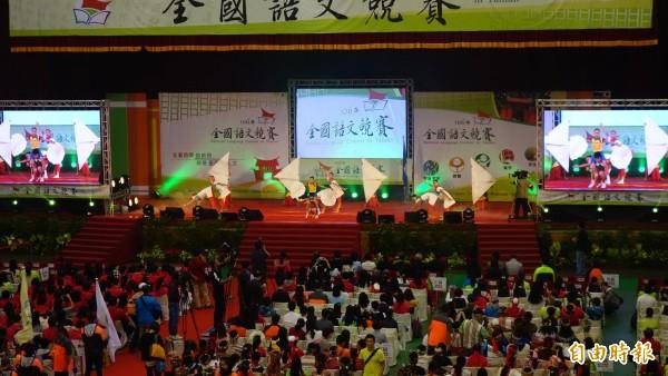 今年全國語文競賽在台南市舉行。(記者劉婉君攝)