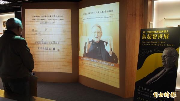 葛超智特展在台北市政府展覽。(資料照,記者蔡亞樺攝)