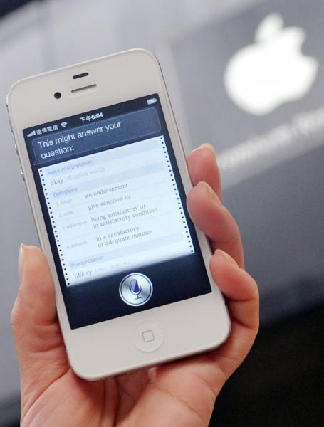 蘋果於2011年推出語音辨識系統「Siri」,卻在中國專利訴訟中一審敗訴。(法新社)