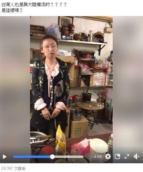 中國女子到饒河夜市遊玩,卻強行霸占店家櫃檯。(圖擷取自「爆料公社」)