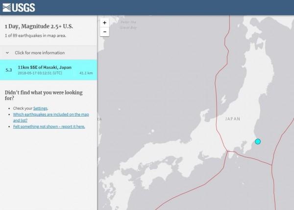 日本千葉縣當地時間10點10分左右發生芮氏規模5.3地震,深度41.1公里。(圖片擷取自USGS)