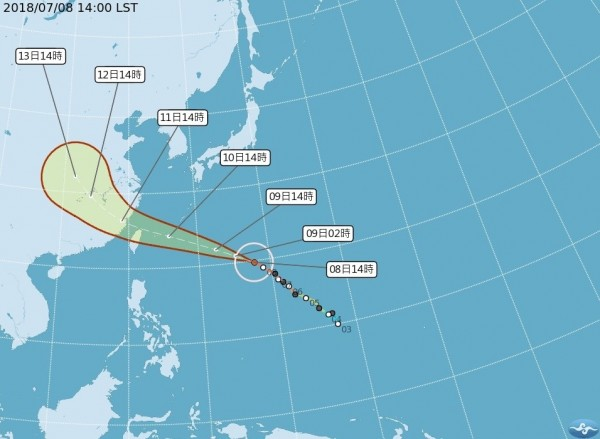強颱瑪莉亞進逼北台灣,最快今(9日)下午就會發布海上颱風警報。台北市政府人事處表示,若風雨達到停班課標準,明(10日)中午就會確認下半天是否停班停課。(圖擷自中央氣象局網站)