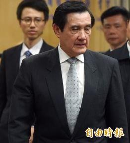 前總統馬英九。(資料照,記者廖振輝攝)