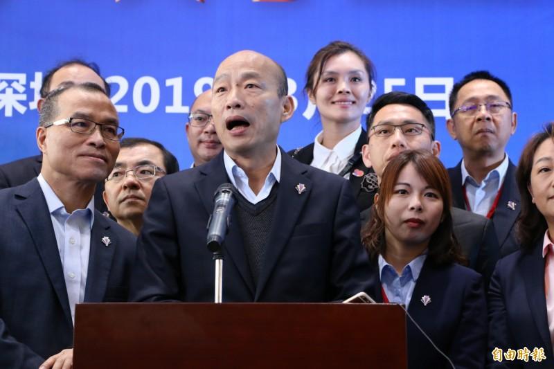 高雄市長韓國瑜昨晚在深圳受訪時首度說出中華民國,有網友還原他的說法,質疑全都是中共也承認的事實,非但對台灣主權無助,且偷偷迎合中共。(資料照)