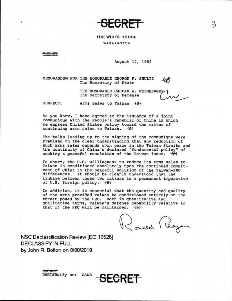 前美國國家安全顧問波頓卸任前解密前總統雷根的一份機密備忘錄,內容提到,如果中國承諾以和平解決兩岸分歧作為先決條件,美國同意減少對台軍售,並稱上述兩者關聯性是美國外交政策的恆久必要條件。(圖擷取自AIT網站)