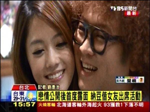 納豆(圖右)與女友林千又(圖左)一同甜蜜出席活動。(圖擷取自TVBS新聞)