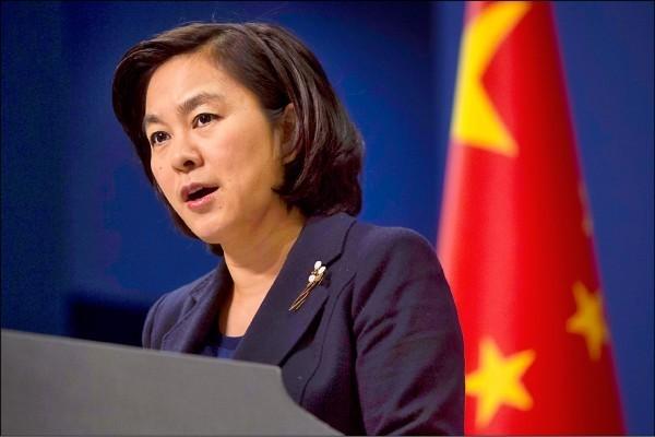 華春瑩表示,美方將武器賣給台灣後,中方所做出的強烈回應要美方來負責。(美聯社)