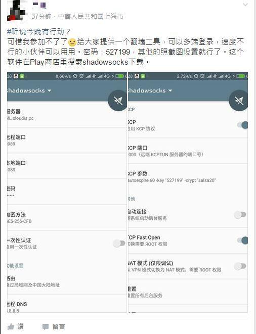 中國網友揚言要在今晚發起「帝吧出征,寸草不生」活動。(圖擷取自批踢踢)