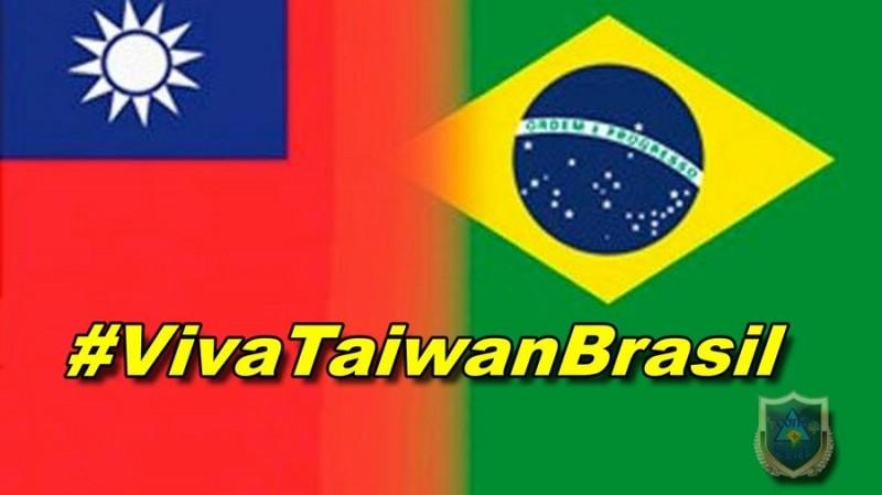 巴西網友在推特上製作台灣和巴西國旗合成圖。(圖擷取自推特)