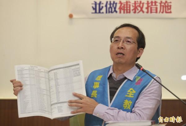 全國教育產業總工會理事長黃耀南。(資料照)