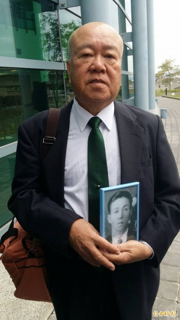 二二八基金會放棄上訴,將賠償青山惠昭600萬元。(資料照,記者楊國文攝)