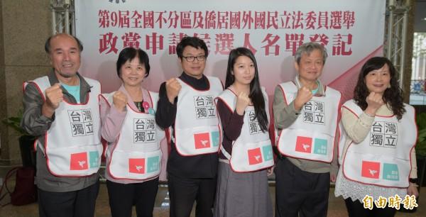自由台灣黨主席蔡丁貴(左一),26日率黨籍立委參選人前往中選會登記參選立委。(記者王敏為攝)