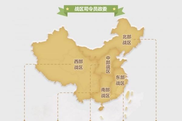 香港軍事專家梁國樑指出,中國解放軍東部戰區的戰略方向就是針對台灣、釣魚台等地而來。(圖擷自網路)