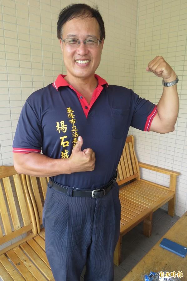 國民黨籍基隆市議員楊石城,接受民國黨徵召,將投入基隆市區域立委選舉。(記者俞肇福攝)