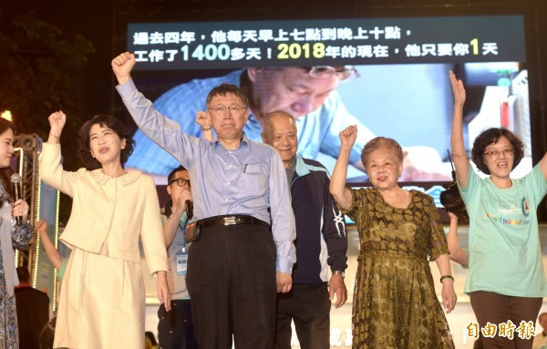 台北市長候選人柯文哲今天在他口中的市政改革起點「北門」舉辦「光榮城市」園遊會,雖然沒有政壇大咖助陣,柯媽(右二)、柯爸(右三)及太太陳佩琪(左)都到場力挺。(記者黃耀徵攝)