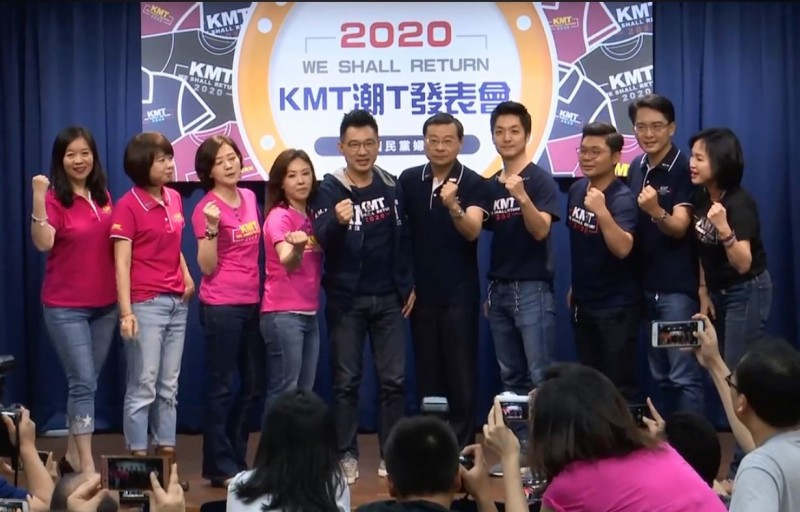 國民黨日前舉行「2020 WE SHALL RETURN」KMT潮T發表會。(圖擷自中國國民黨KMT臉書)