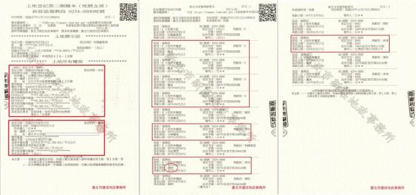 段宜康查到的地籍資料顯示,任美鈴土地擴張並非與姊妹買賣而得,而是受姐妹贈與。(圖擷取自段宜康臉書)