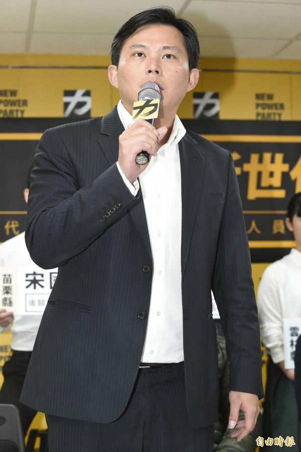 ,國台辦今天接受媒體訪問時證實,黃國昌岳父確實有在中國投資。(資料照)