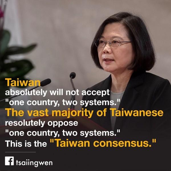 蔡英文回击习近平谈话,超过4万次分享。(图片取自「蔡英文 Tsai Ing-wen」)