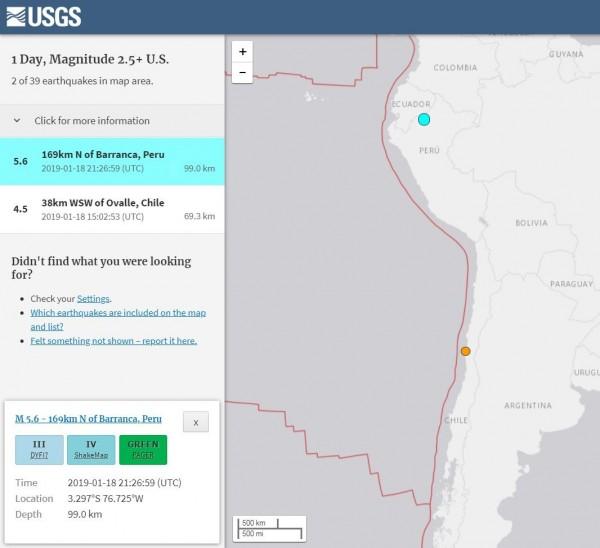 秘魯5.6強震未造成人員傷亡。(擷取自USGS)