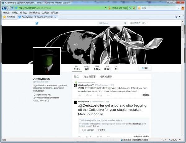 國際駭客組織「匿名者」亞洲支部(Anonymous Asia)發出最後通牒,揚言全面攻陷台灣的民生系統網站,並點名攻擊台灣證券交易所,國民黨今天嚴厲譴責。圖為匿名者推特。(記者林良昇翻攝)