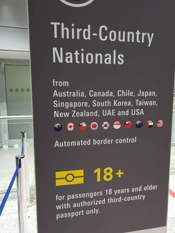 德國法蘭克福機場僅開放10國護照通關,台灣名列其中。(圖片取自網路)