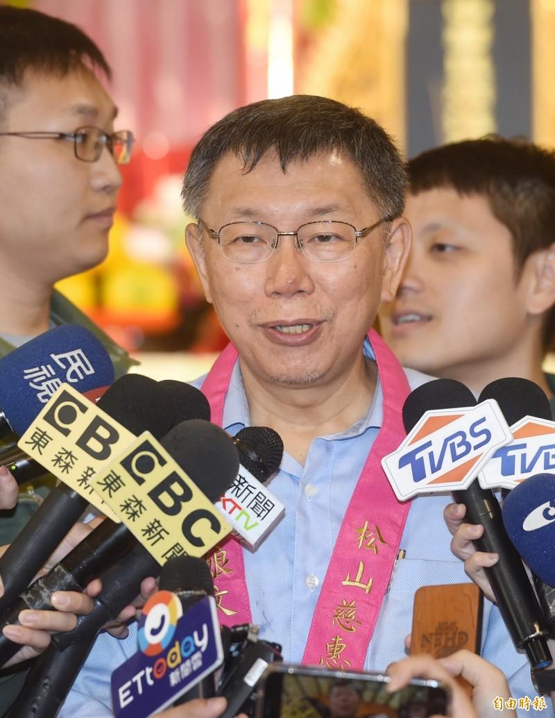 台北市長柯文哲20日出席「2019年萬人淨山健行暨孝親感恩成年禮活動」,致贈學生成年禮紀念品,並接受媒體採訪。(記者方賓照攝)
