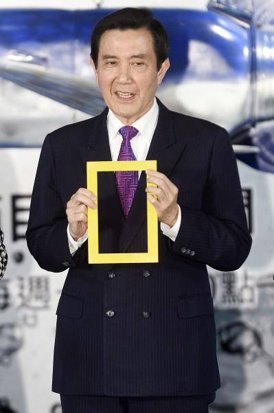 馬英九總統出席國家地理頻道「綻放真台灣5」首映會,拿著國家地理頻道LOGO在魚形裝置藝術前與現場來賓合影。(記者陳志曲攝)