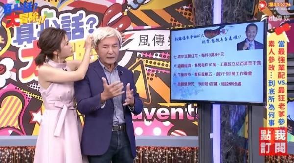 林義豐在節目上不斷用手做出手勢。(圖擷取自爆料公社X風傳媒)