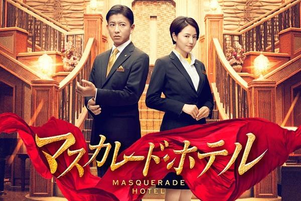 小葉日本台》卡司豪華的《假面飯店》,兼談東野圭吾的18部電影