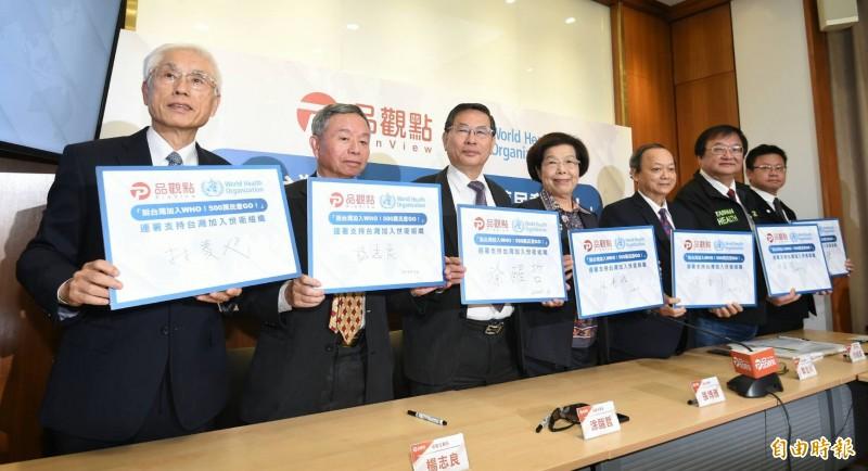 林奏延(左起)、楊志良、涂醒哲、張博雅、葉金川13日共同簽署連署書手板,一同高呼「挺台灣加入WHO!500萬民意GO!」口號,共同推動全台各界連署加WHO。(記者劉信德攝)