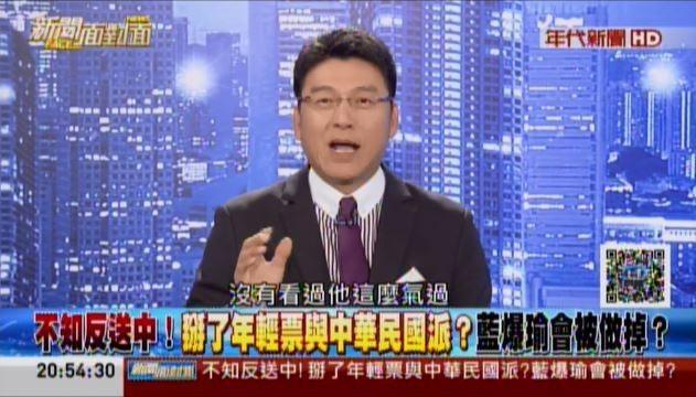 謝震武表示,「益中今天真的非常氣,他上節目這麼多次,沒有看過他這麼氣過」。(擷取自新聞面對面)