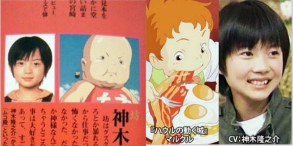 有網友發現,日片票房前三名有一個共通點,就是都有日本當紅男星神木隆之介的參與。(圖擷自Twitter)