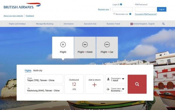 英國航空在官網上將台北與高雄等城市列為「台灣-中國」(Taiwan-China)。(圖擷取自英國航空官網)