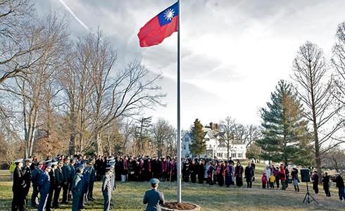 美國在台協會(AIT)針對雙橡園元旦升旗事件發表三點措辭強烈聲明。(資料照)