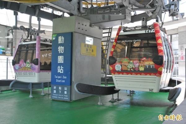 〕台北市貓空纜車轉角二站今日11點37分,因控制系統異常警訊,無法正常運作。(資料照)