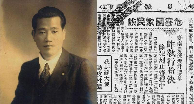 台日混血兒湯德章在72年前的今天,遭國民政府槍斃死亡。(左圖取自台南市政府,右圖取自中華日報)