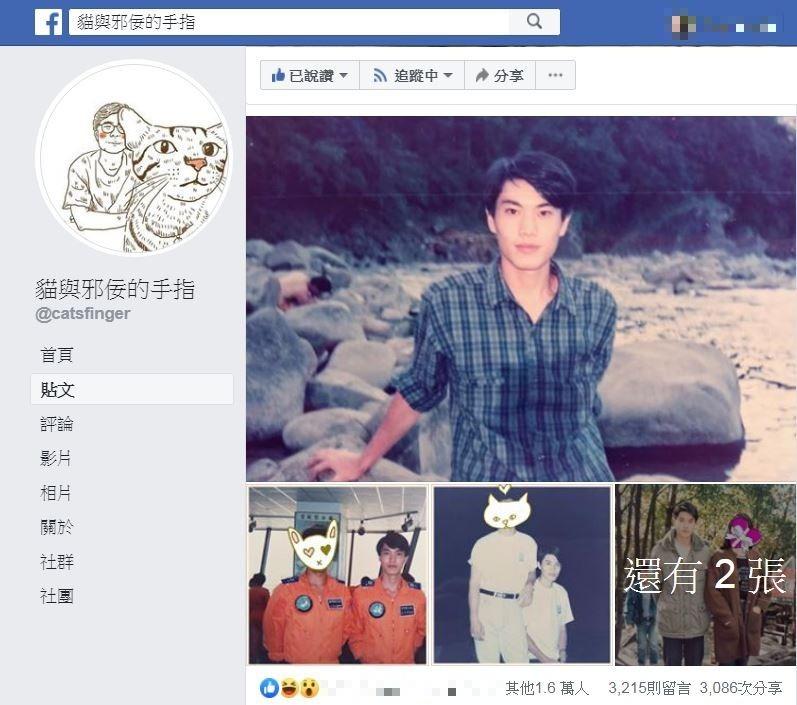 近日基隆市長林右昌年輕帥照瘋傳,再次掀起政治人物舊照風潮。(圖擷取自Facebook)