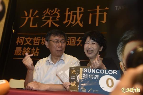 民進黨日前總統初選民調出爐,由總統蔡英文勝出,台北市長柯文哲(圖左)對此說「恭喜皇上」,柯妻陳佩琪(圖右)則在臉書PO出感想。(圖為柯文哲夫妻合照,資料照)