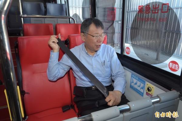 台北市長柯文哲坦承,轉型正義工程比他想像複雜,他相信和平對話是解決紛爭的開端。(記者黃耀徵攝)