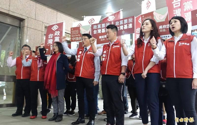 基進黨到中選會提交不分區立委名單 。(記者王藝菘攝)